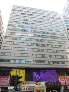 The front of Chungking Mansions